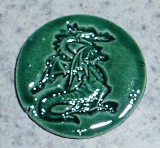 dragonsig1.jpg